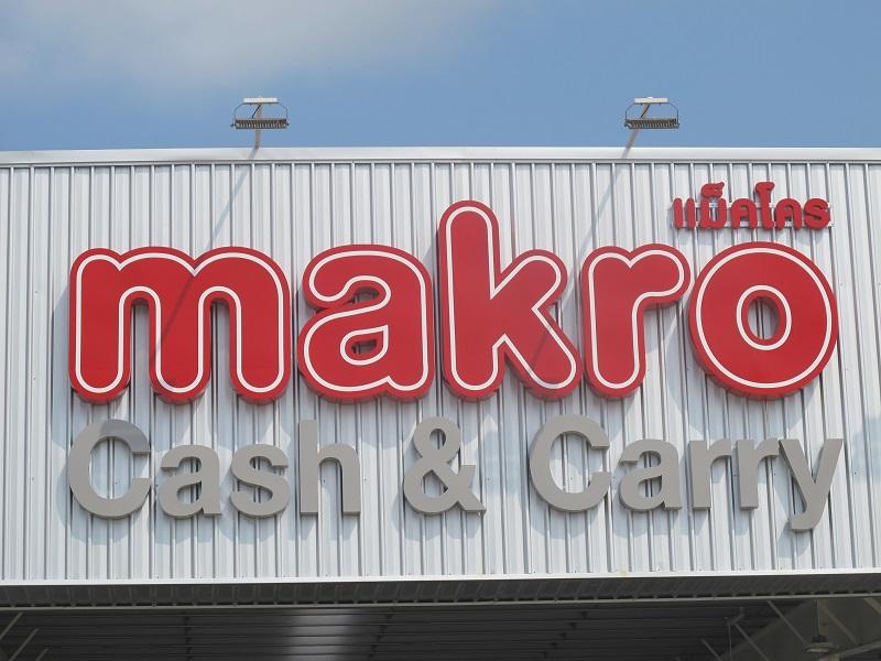 makro thailand supermarkt f252r den gro223einkauf